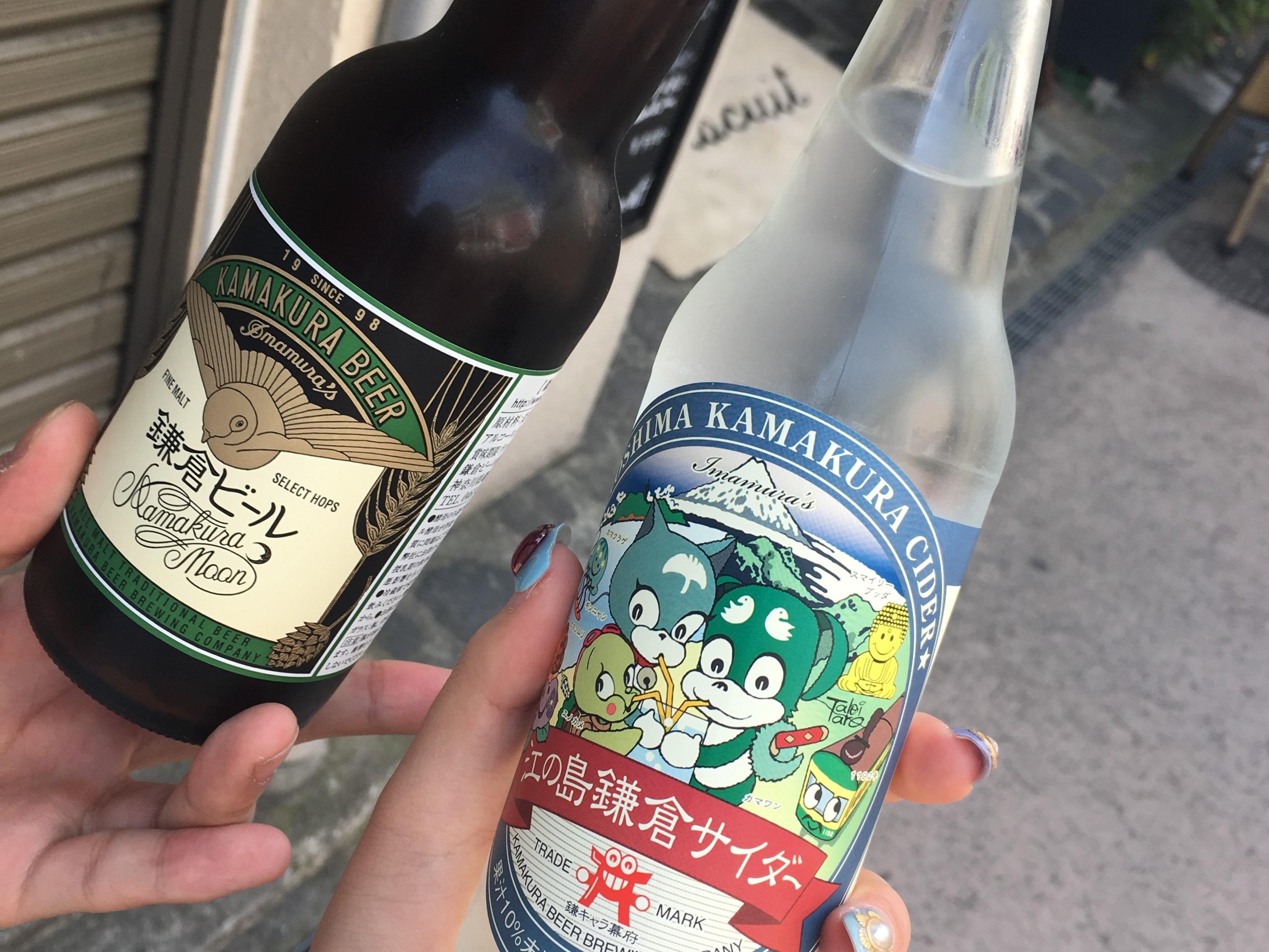 鎌倉ビールの画像
