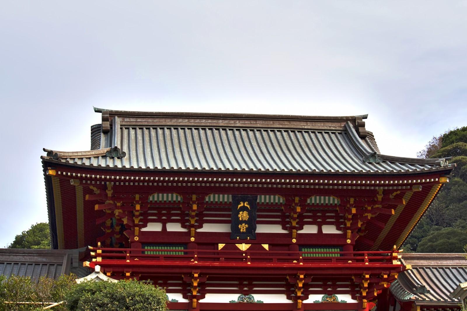 鶴岡八幡宮の画像