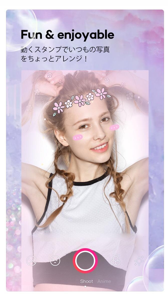 BeautyPlusのARフィルターの画像