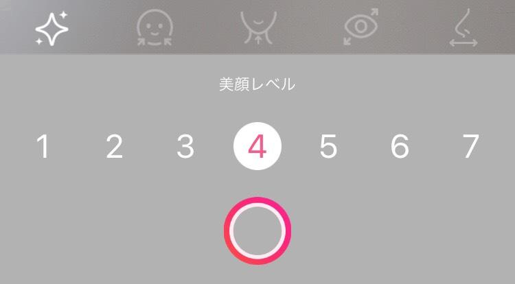 iPoneアプリBeautyPlusの画像