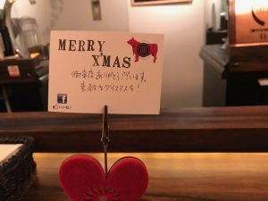 beyondBBのクリスマスディナー