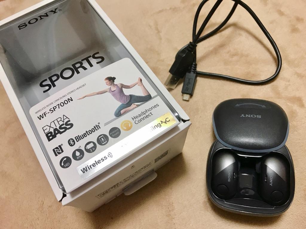 SONY『完全ワイヤレスイヤホン WF-SP700N』の利便性が高い!商品の特徴や使ってみた感想をお伝えします☆