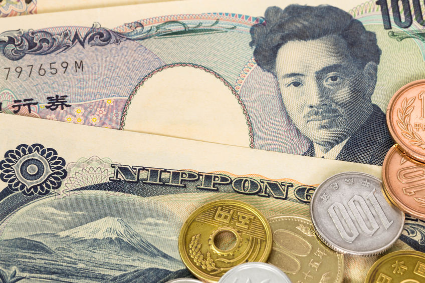 日払い手渡しの現金の画像