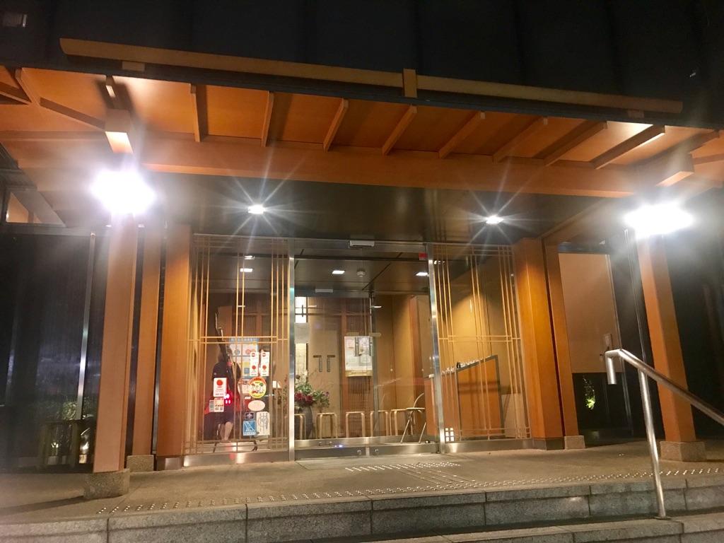 かごの屋1