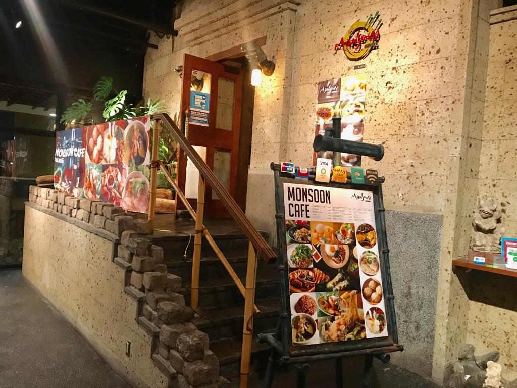 お台場アクアシティにあるモンスーンカフェ