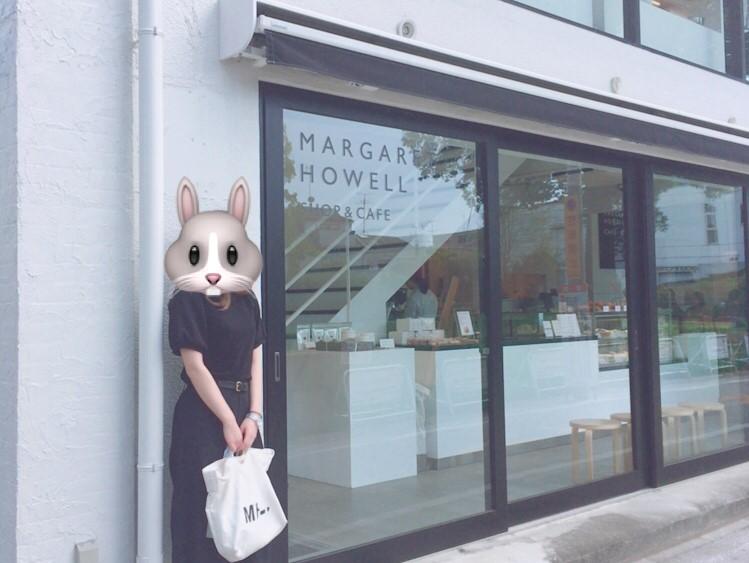 マーガレットハウエルカフェの外観の画像