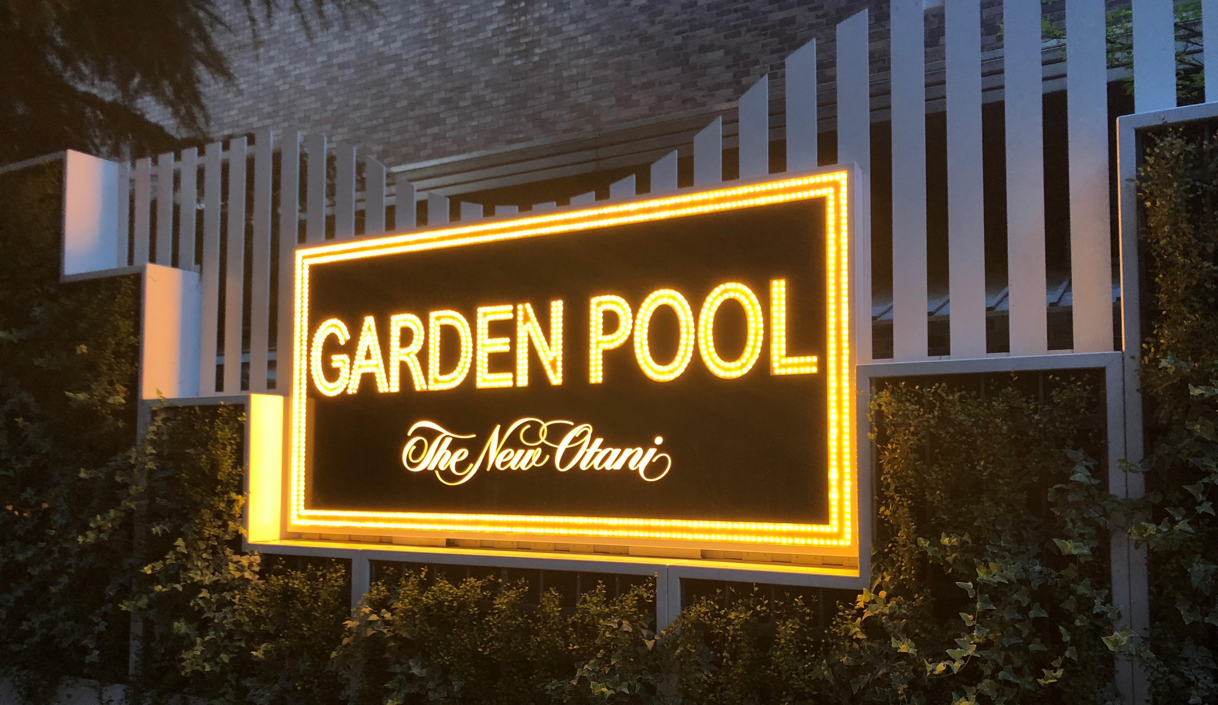 ホテルニューオータニ東京のナイトプールの入り口