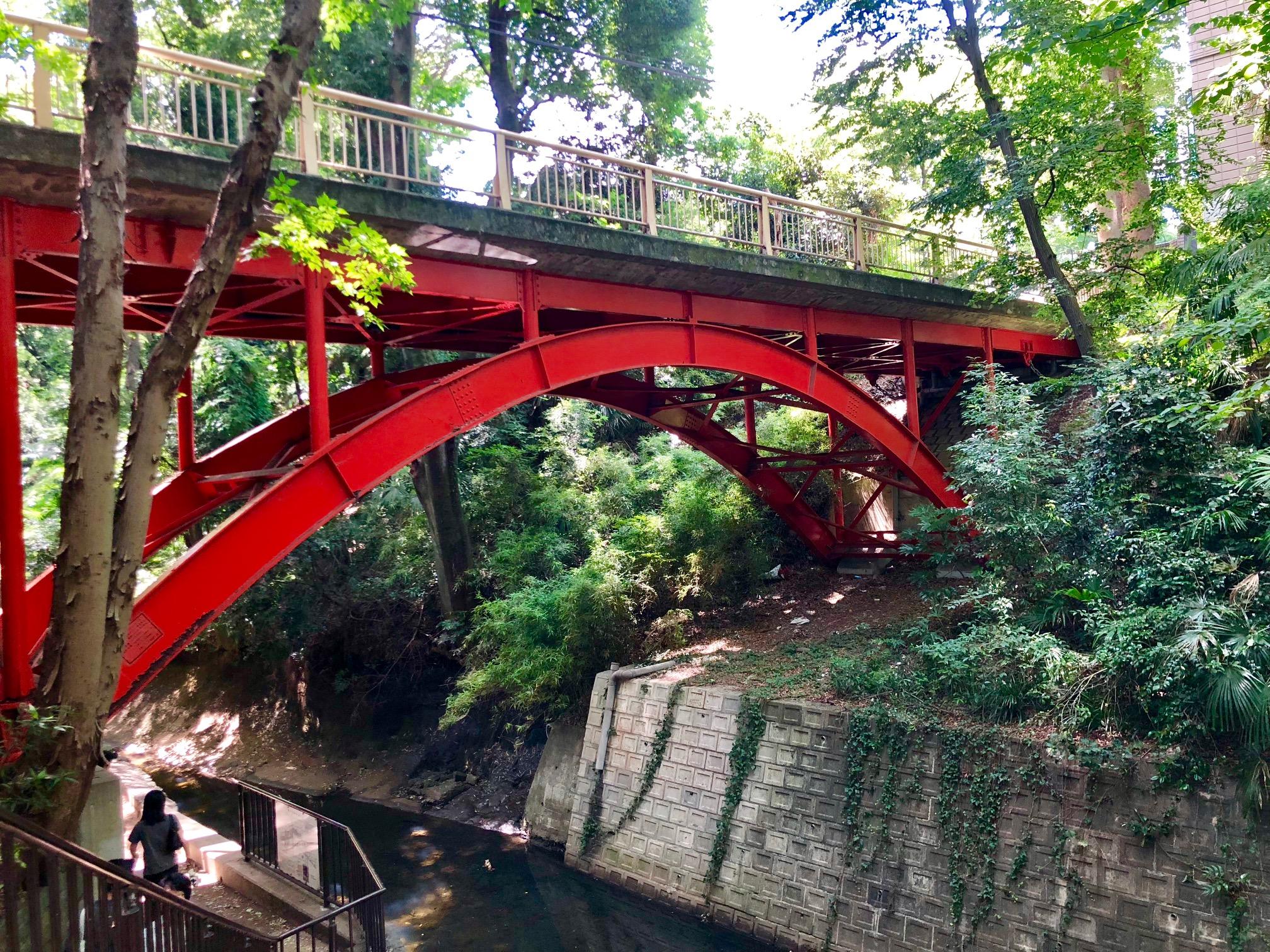 等々力渓谷入口にあるゴルフ橋の画像