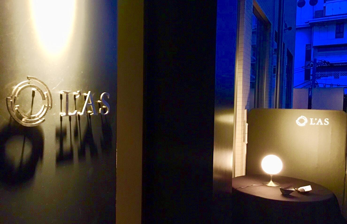 L'ASの入り口の画像