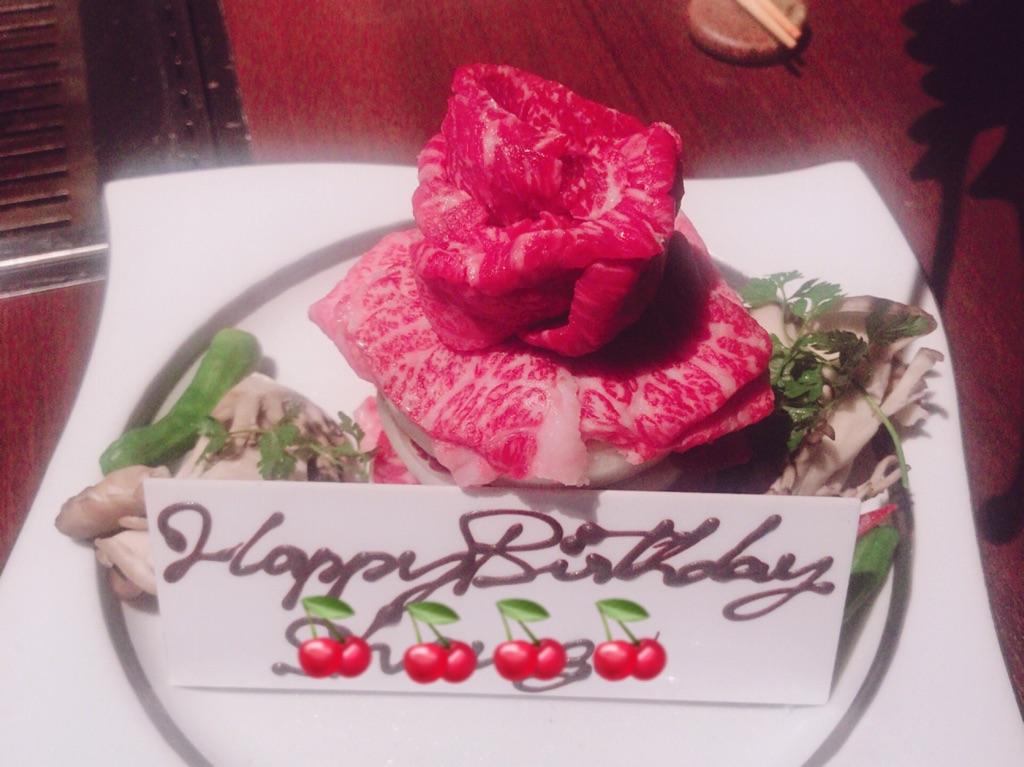 元祖肉ケーキが食べれる☆バースデーディナーにぴったりの『星遊山』で誕生日のお祝いをしてきました!【後編】