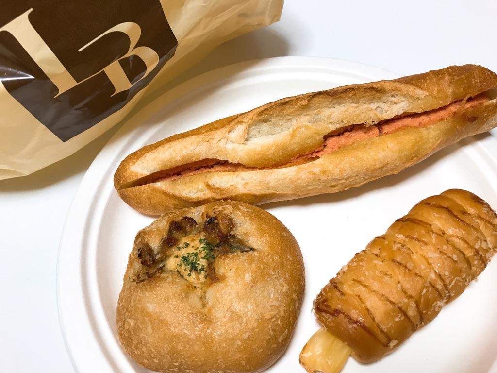 ハード系パンが美味しい!池袋の人気パン屋『ルビアン』のオススメ絶品パンを紹介します☆
