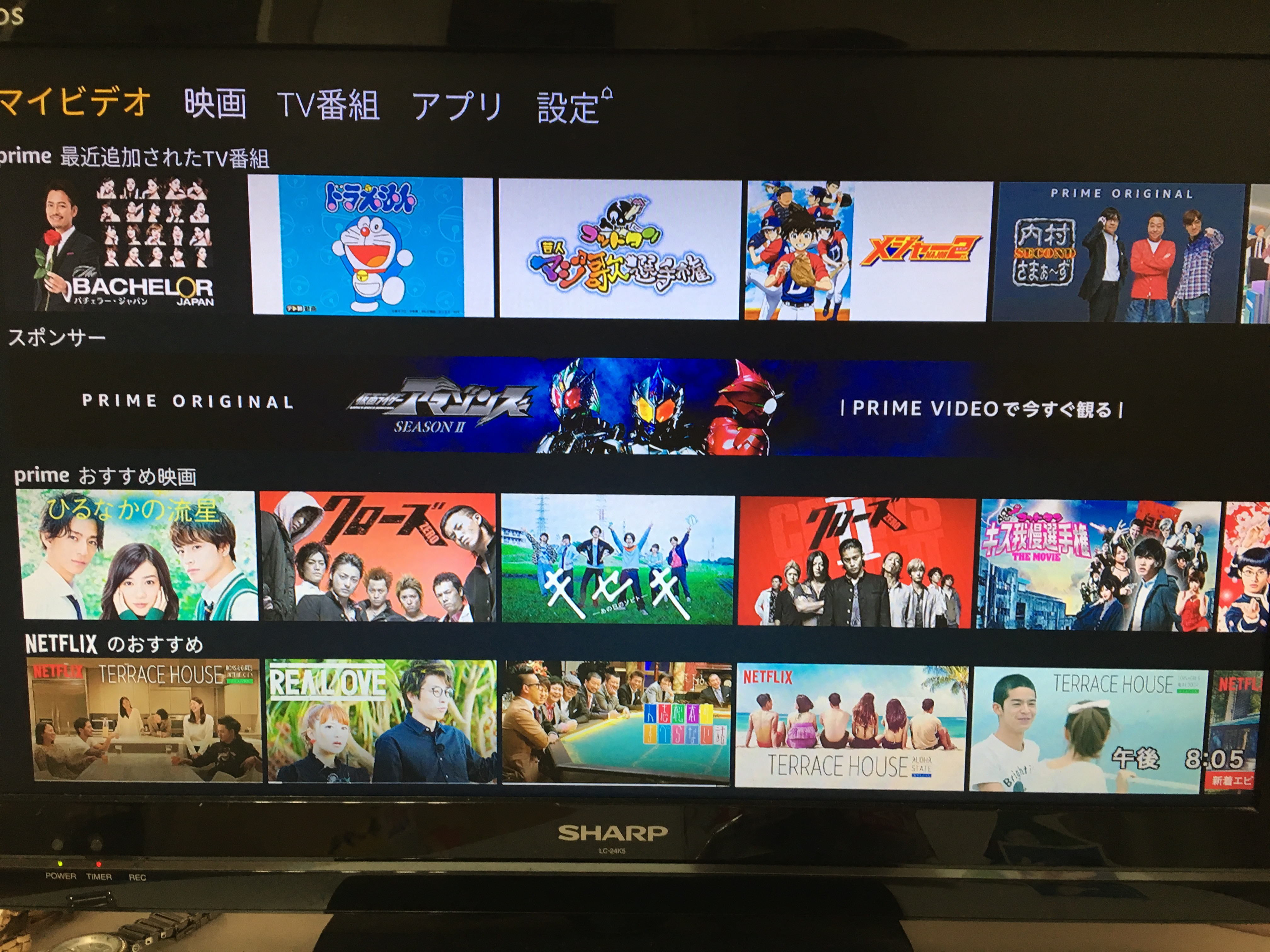 アマゾンファイヤーTVスティックの音声機能の画像