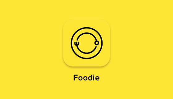 foodieアプリの画像