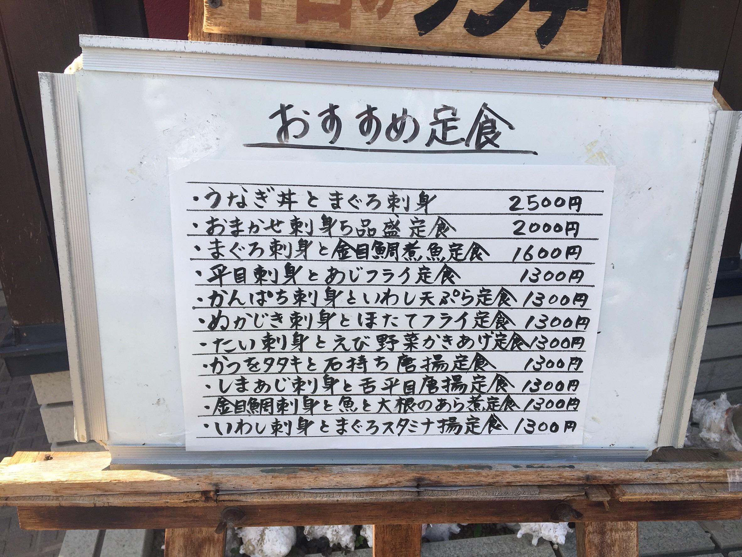銚子鈴女のおすすめメニューの画像