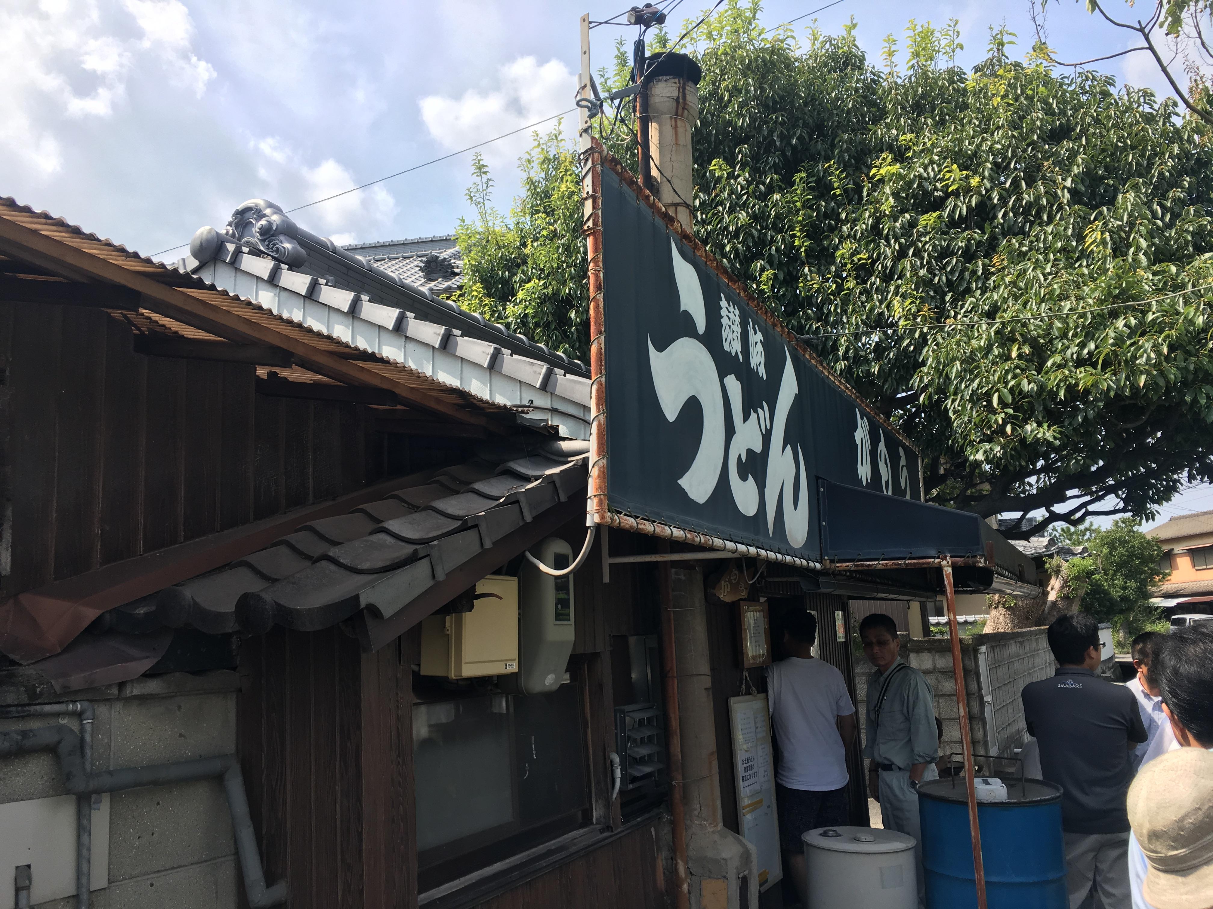 香川県の讃岐うどんがもうの外観画像