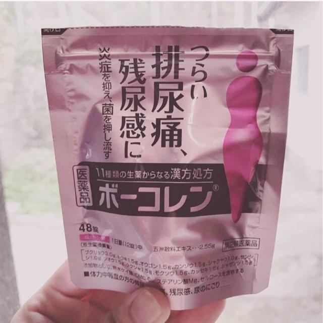 膀胱炎の市販薬『ボーコレン』の画像