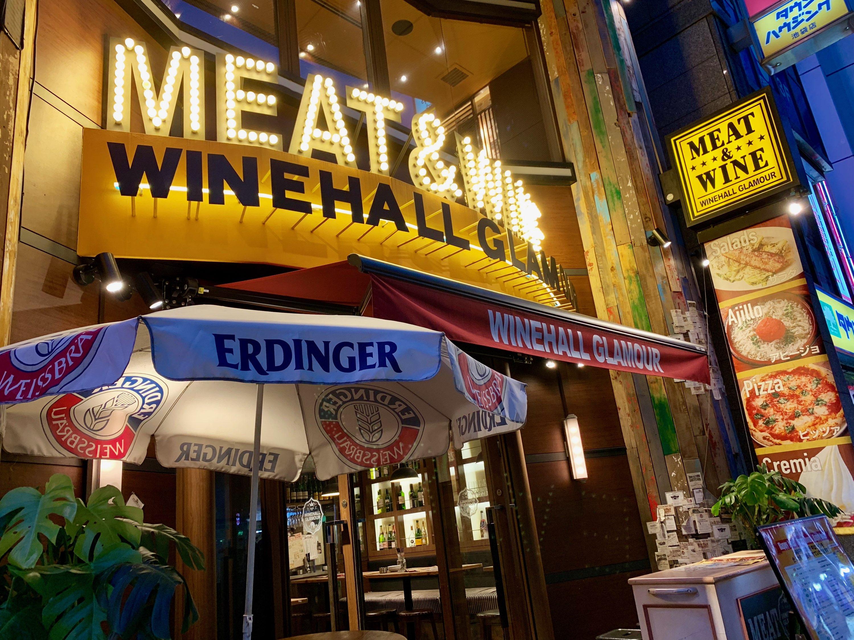 【池袋】極上の肉&厳選ワインが楽しめる肉バル「MEAT&WINE ワインホールグラマー」に行ってきた感想・レビュー