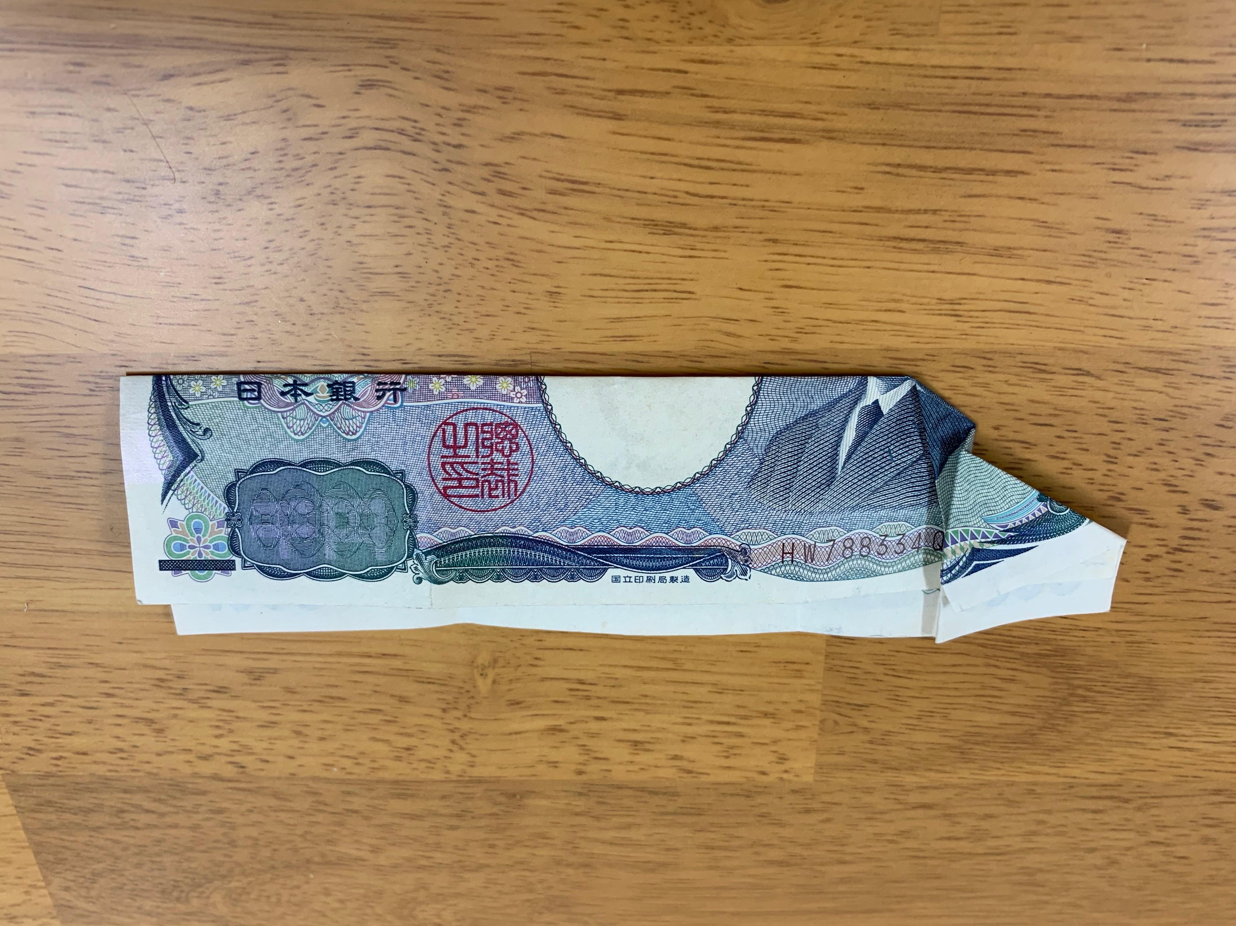 ターバン野口 お札 千円札のおもしろい折り方の画像5