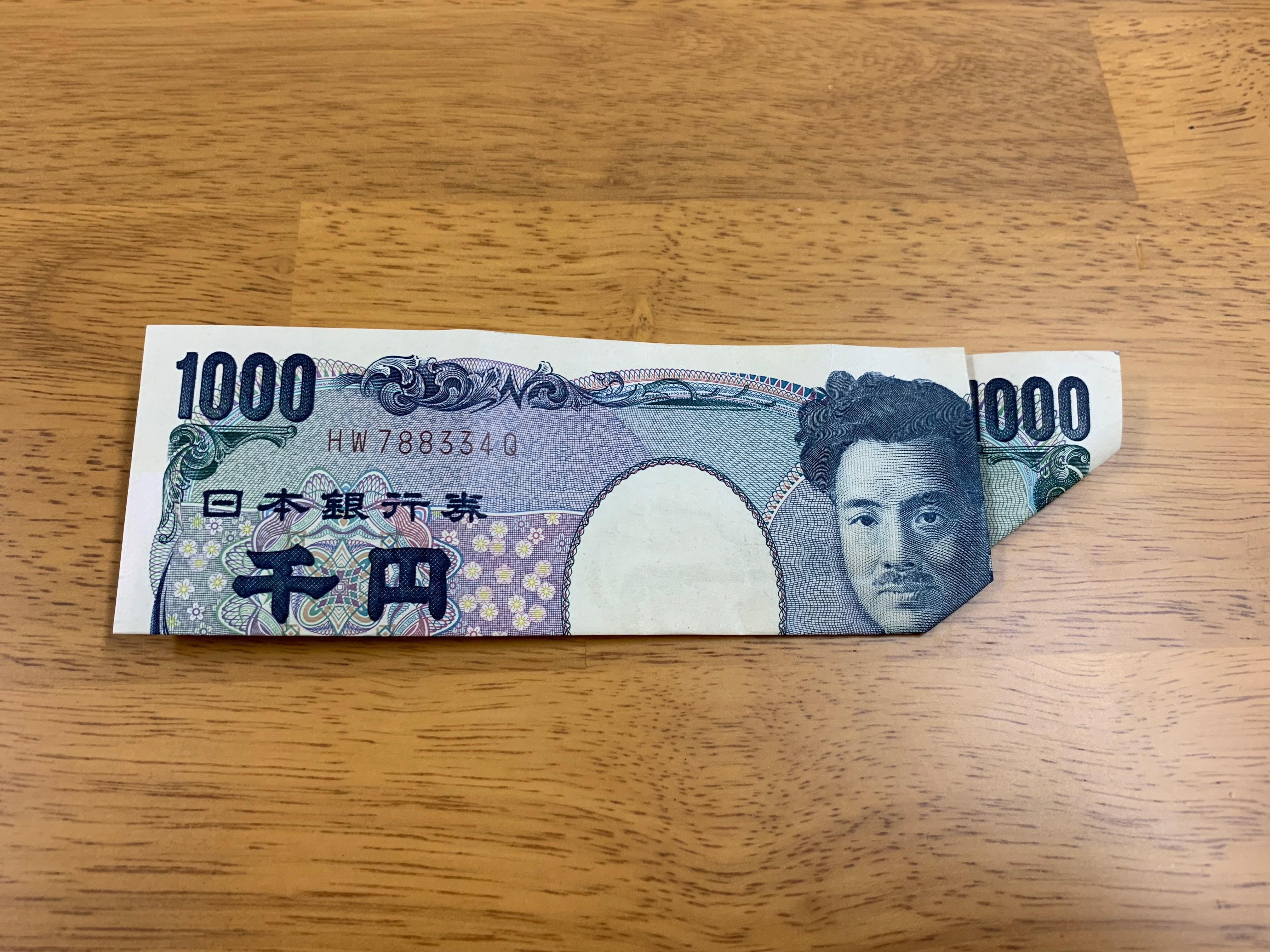 ターバン野口 お札 千円札のおもしろい折り方の画像6