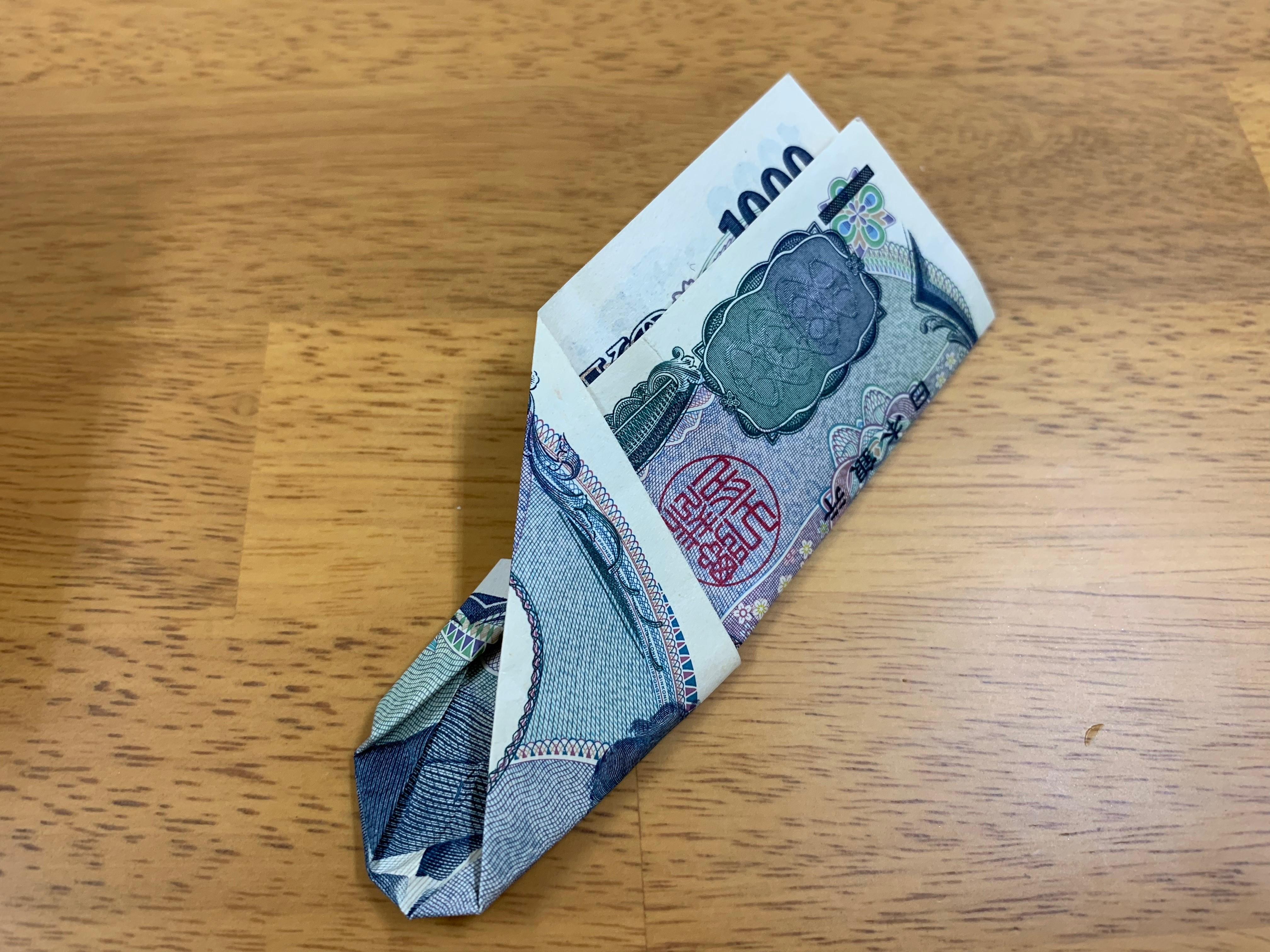 ターバン野口 お札 千円札のおもしろい折り方の画像13