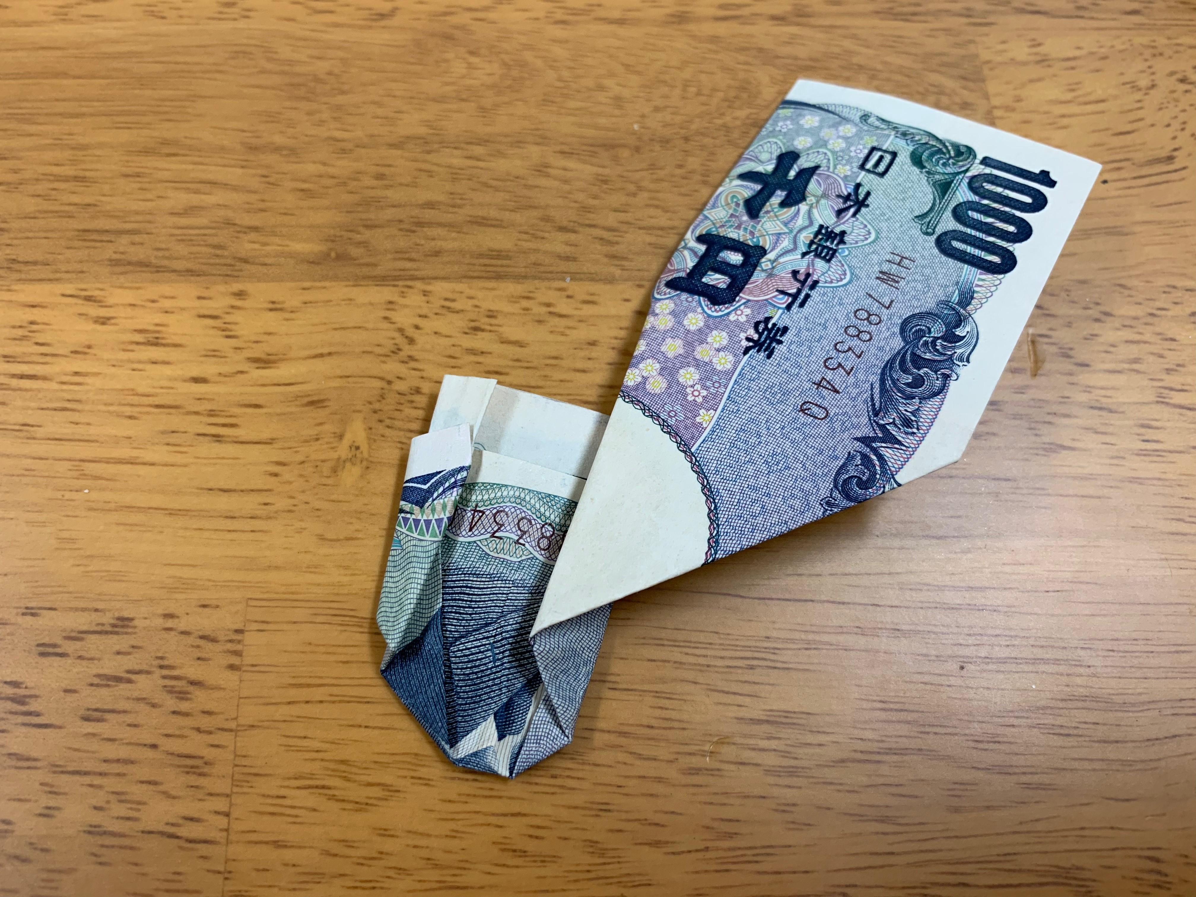 ターバン野口 お札 千円札のおもしろい折り方の画像