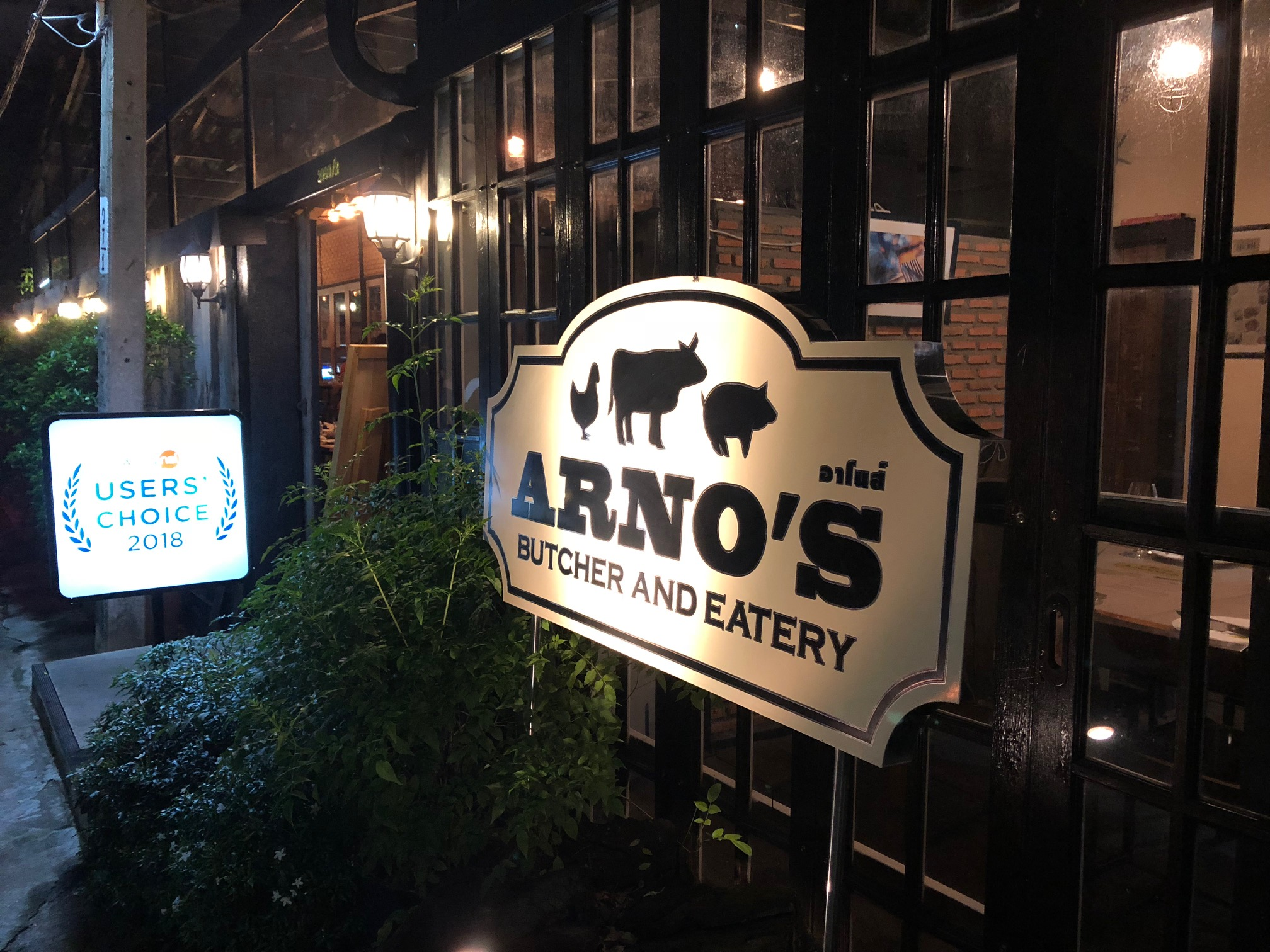 ARNO'S BUTCHER AND EATERYの外観画像