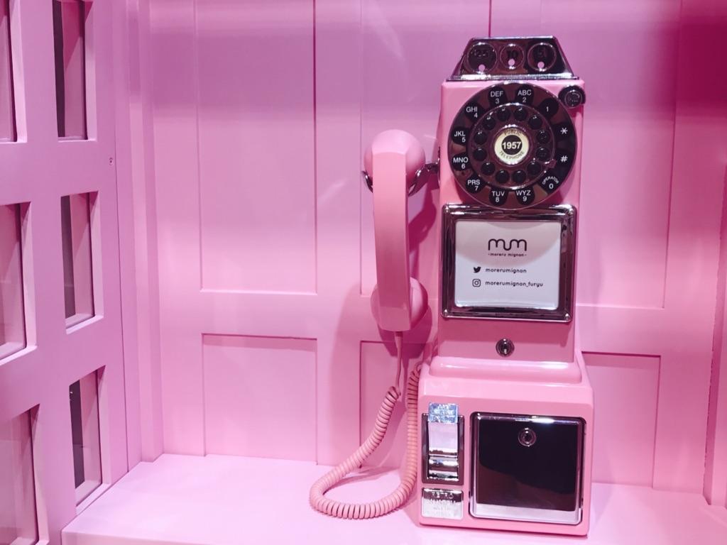 """""""せかいいち、かわいい""""プリのお店『moreru mignon(モレルミニョン)』に行ってみた!ピンク色で可愛い店内が可愛すぎる☆"""