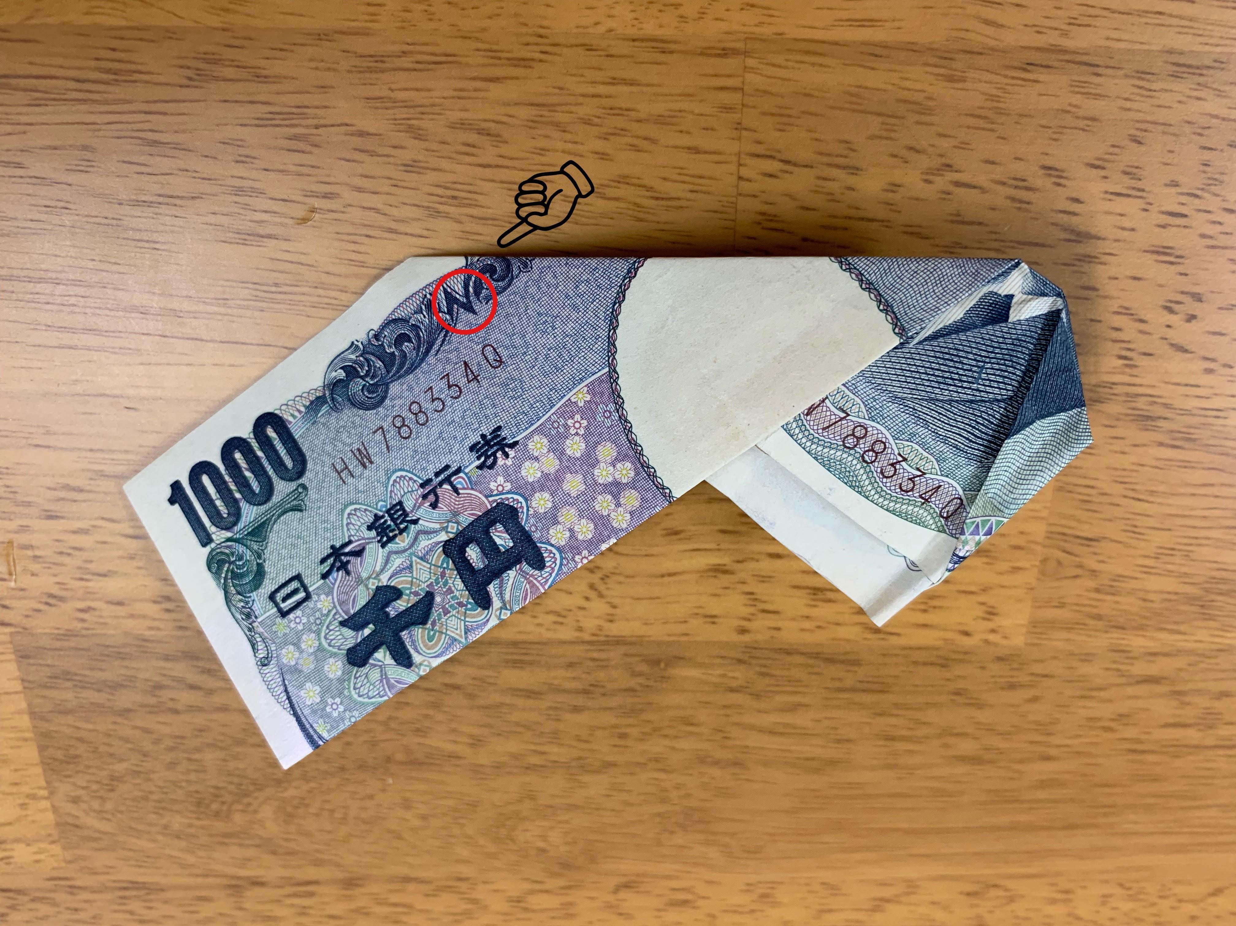 ターバン野口 お札 千円札のおもしろい折り方の画像8