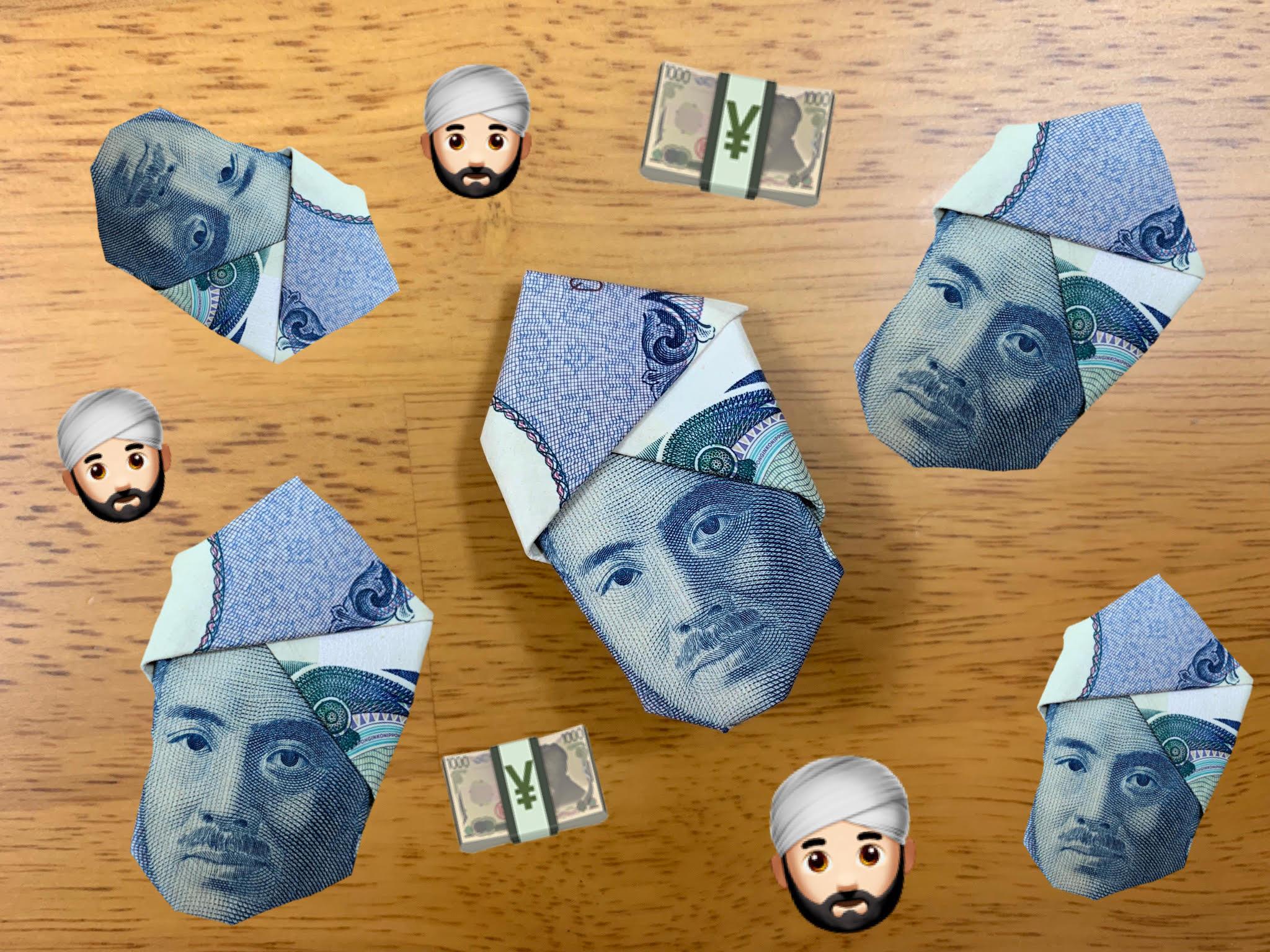 友達にお金を返すときに使えた!お札のおもしろい折り方【ターバン野口】~後編~