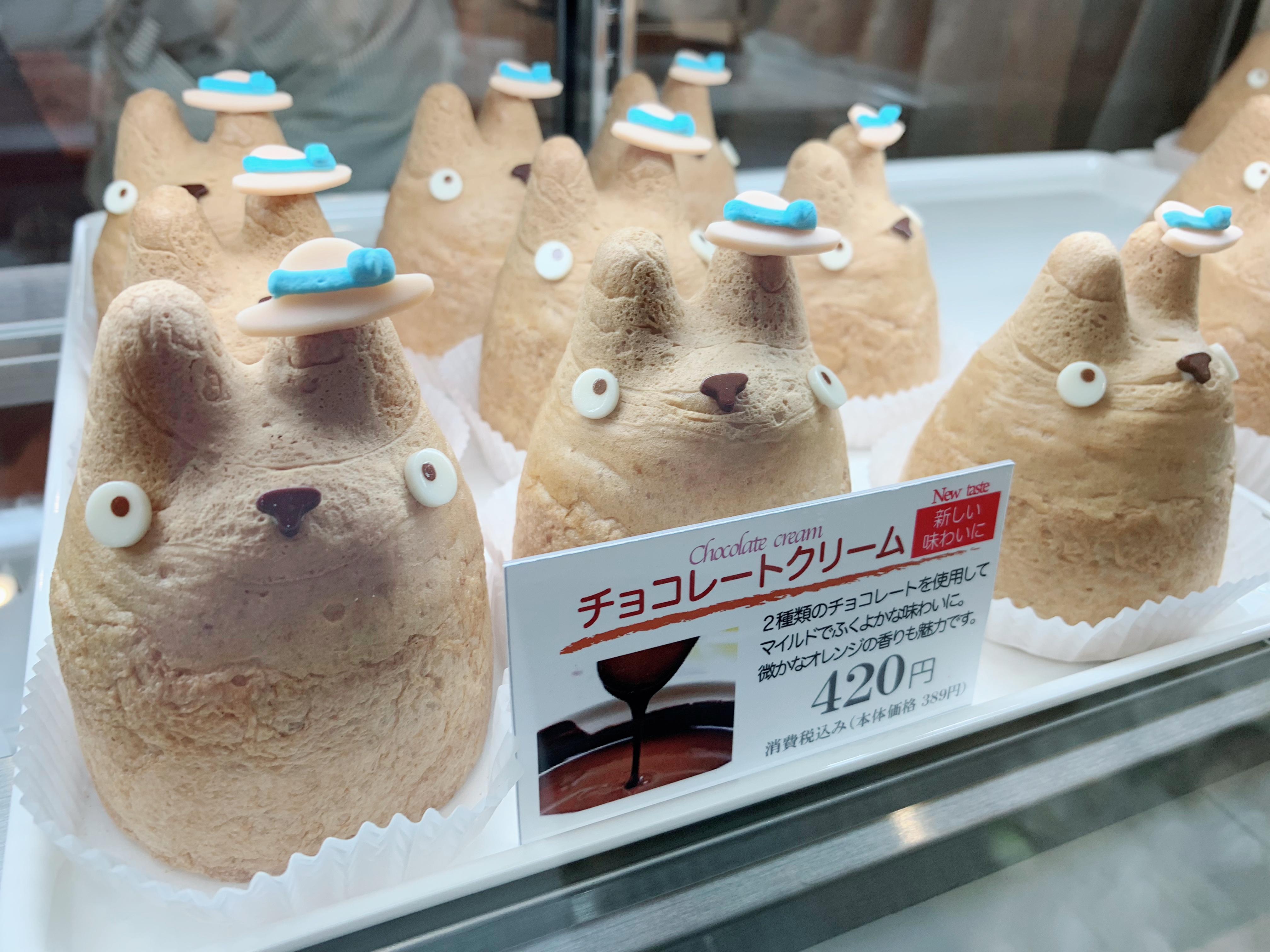 白髭のシュークリーム工房吉祥寺店のチョコレートクリームの画像