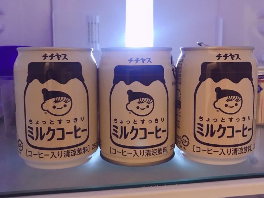 チチヤス『ちょっとすっきりミルクコーヒー』の画像