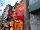 横浜中華街にある鳳占やかたの画像