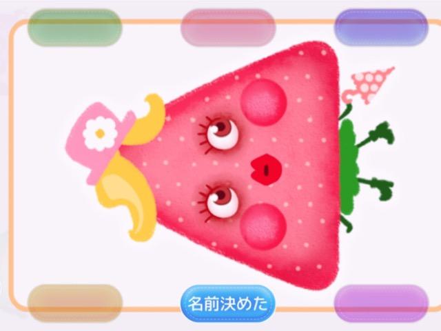 ナンジャモンジャがスマホで遊べる!iPhoneアプリ『ワチャワチャポッチャ』で実際に遊んでみたレビュー・感想☆