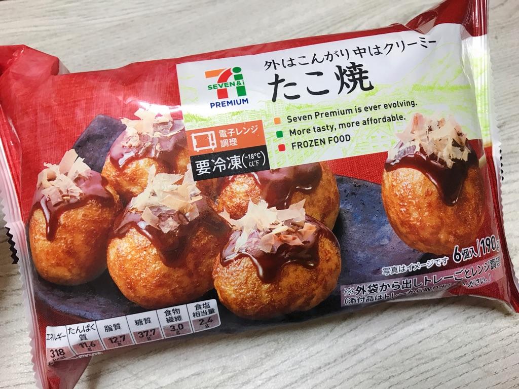 セブンイレブン冷凍食品たこ焼きの画像