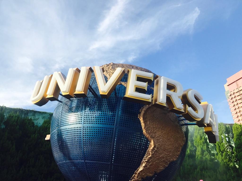 ユニバーサルスタジオジャパンの地球儀の画像
