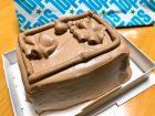 赤坂トップスの定番チョコレートケーキの画像