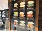 練馬北のコッペパン専門店の画像