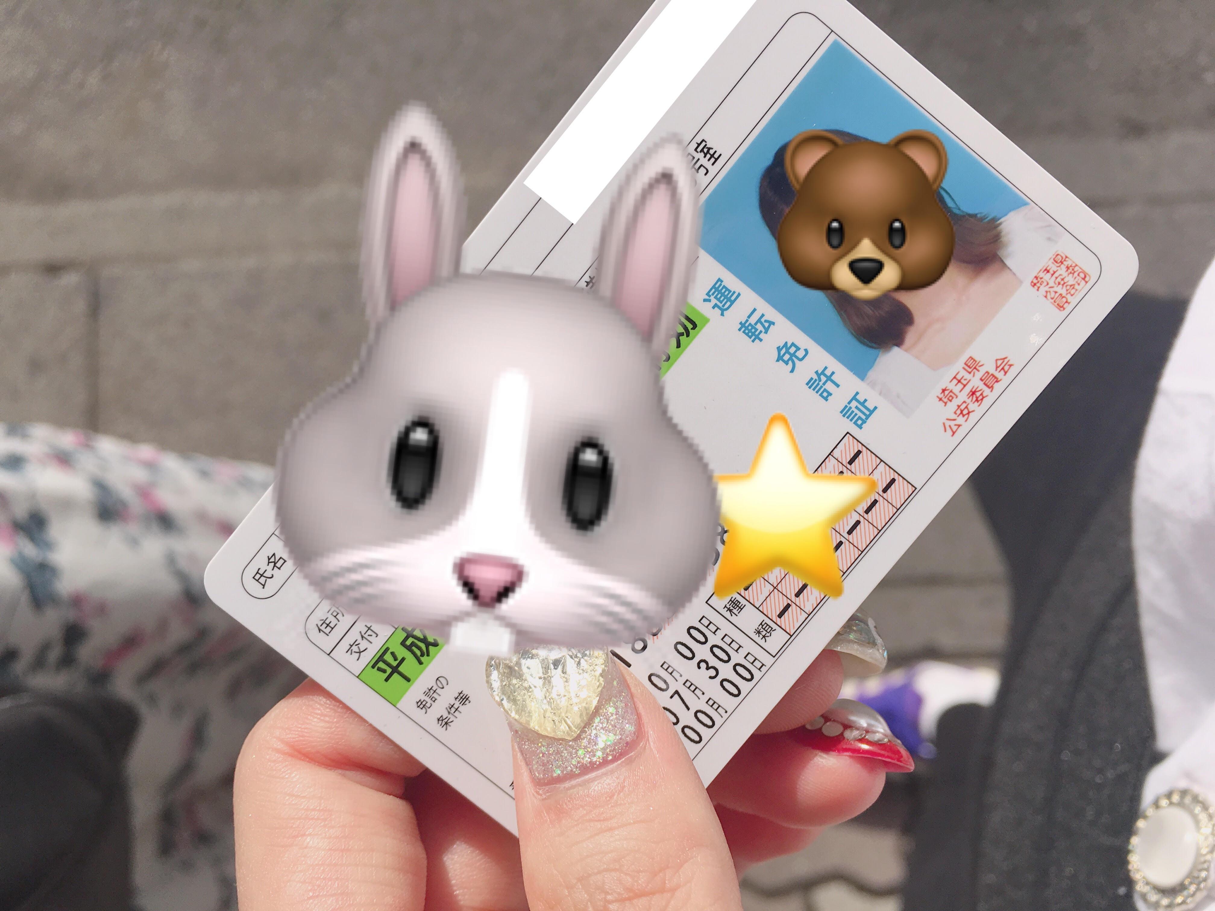 運転免許交付の画像